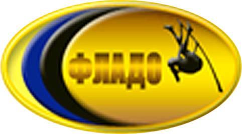 Федерація легкоїї атлетики Донецької області