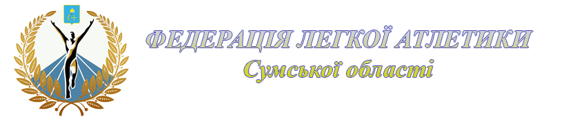 ФЛАСО лого